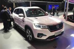 2018北京车展:新款长安CS75 PHEV车型
