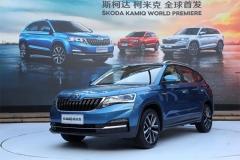 2018北京车展:斯柯达柯米克预售12-14万