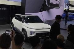 2018北京车展:吉利concept icon概念车
