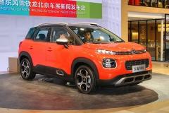 2018北京车展:雪铁龙云逸C4 AIRCROSS
