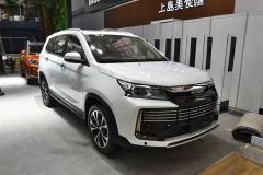 2018北京车展:北汽幻速S7L实车亮相