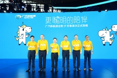 古惠南:广汽新能源要造有情感的智能车