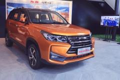 北汽幻速全新7座SUV 将于重庆车展公布预售价