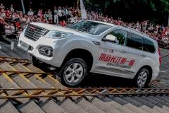 哈弗H9挑战长江第一梯 为自主车型正名