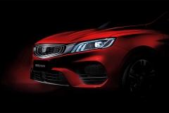 吉利A06预告图发布 运动型轿车/第3季度上市