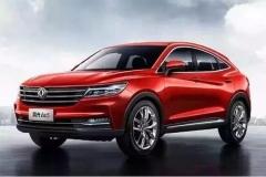10万级SUV搭1.5T发动机 外观酷似宝马X6