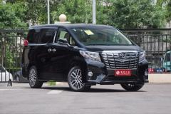 丰田下调进口车型售价 涉及三款产品