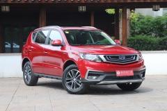 吉利新远景SUV上市 售7.59-10.59万元