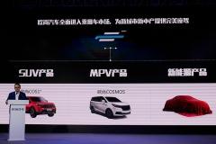 转型向上 欧尚汽车宣布主动退出传统燃油微面市场