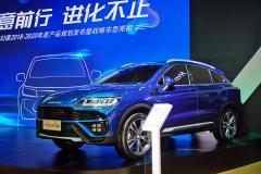 北汽幻速X系列全新轿跑SUV 造型非常动感