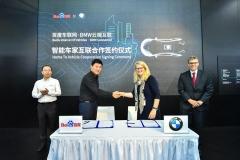 宝马云端互联与百度车联网开启家车远程服务合作