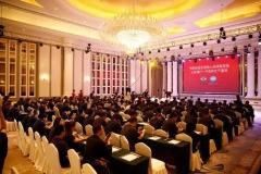 百余家经销商签约4860台 北京清行首届经销商大会