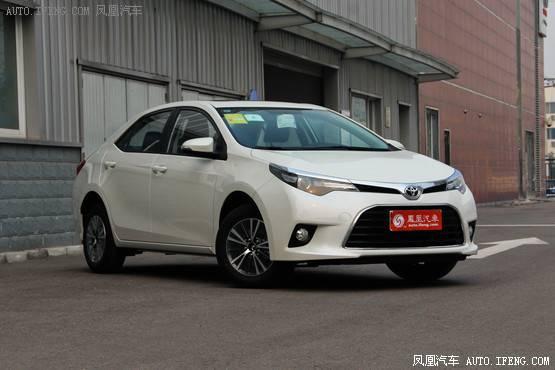 广汽丰田雷凌南京优惠1.8万 现车销售