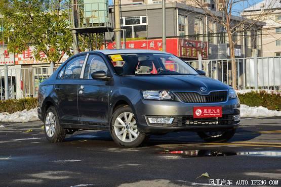 斯柯达昕锐南京优惠1.5万元 现车销售