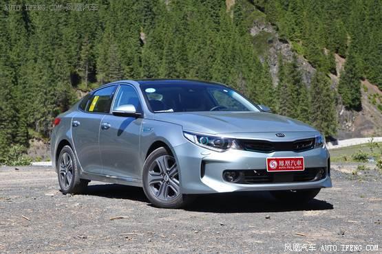 东风悦达起亚K5最高优惠2.2万 现车销售