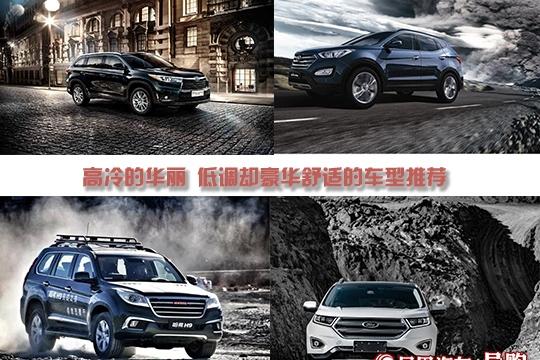 大七座SUV车型推荐