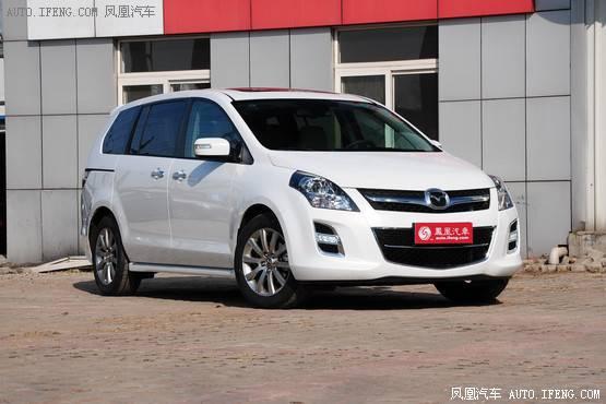 一汽马自达8南京优惠2.5万 现车销售