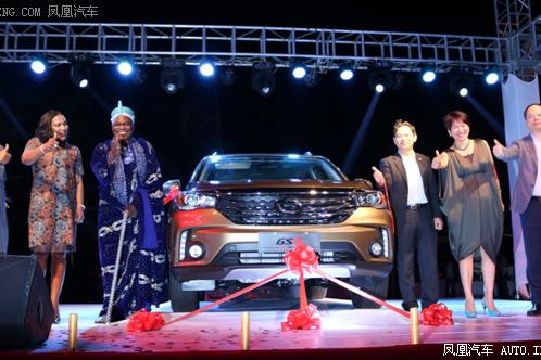 传祺GS4尼日利亚上市