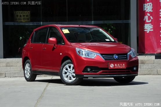 启辰R50最高优惠0.6万元 西宁现车销售