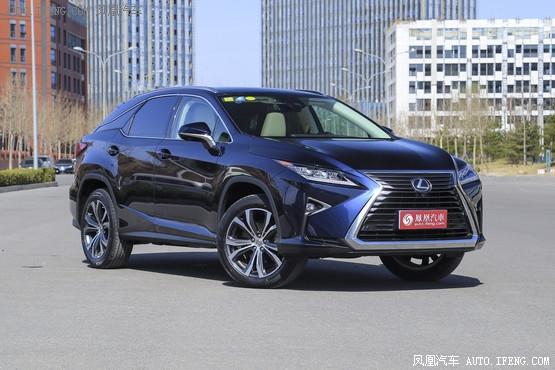 雷克萨斯RX平价销售 售价41.8万元起