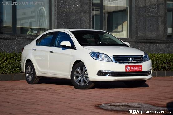 东莞长城C30全系优惠1000元  现车销售