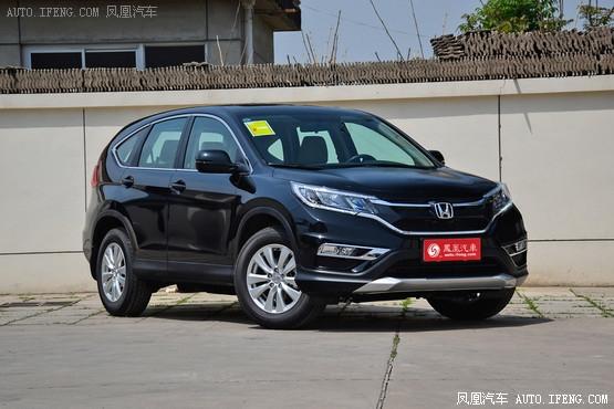 本田CR-V促销优惠3000元 店内现车在售