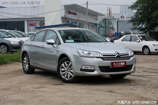 雪铁龙C5南宁购车钜惠0.5万元 现车充足