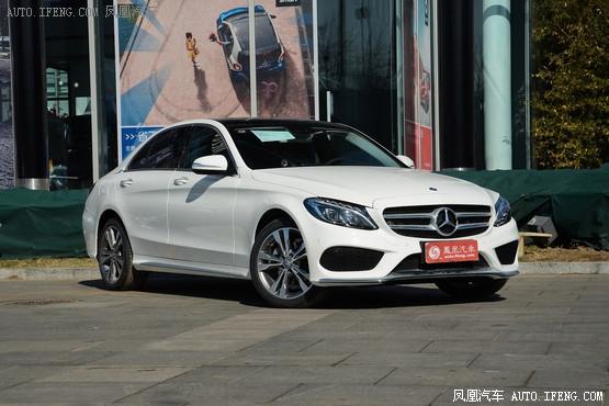 奔驰C级最高优惠4.8万元 店内现车有售