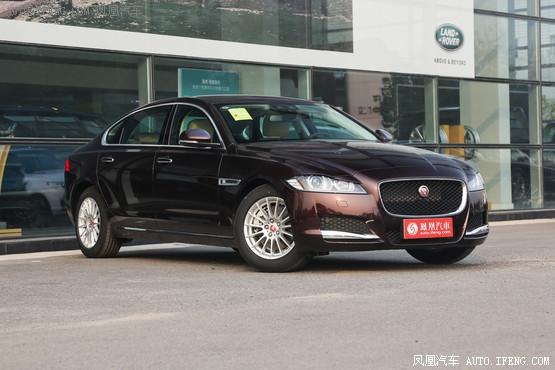 捷豹XFL限时优惠7.2万元 店内现车有售