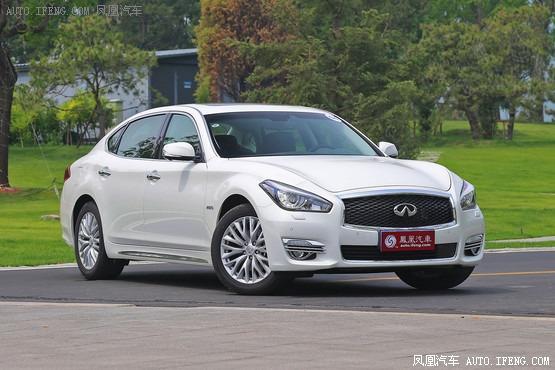 英菲尼迪Q70南京最高优惠7万 现车销售