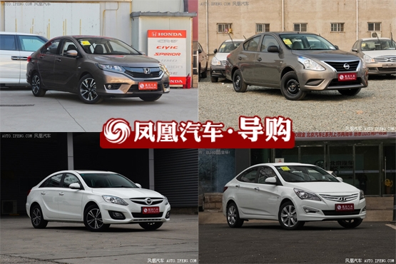 四款中型轿车推荐