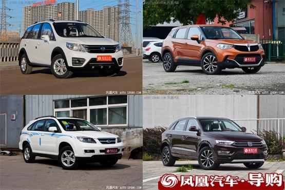 四款小型SUV推荐