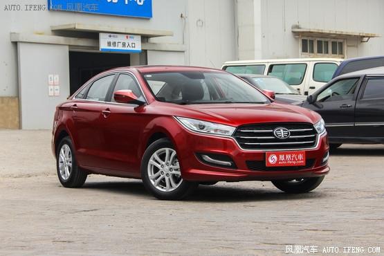 奔腾B50南京优惠0.65万 现车销售