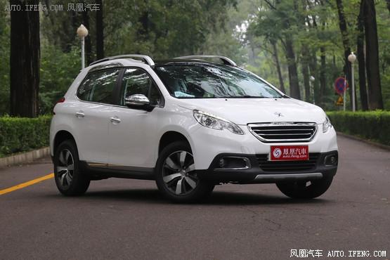 东风标致2008南京优惠1.6万 现车销售