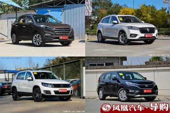 四款合资热门SUV推荐