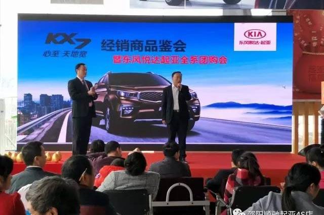 KX7尊跑燃情上市
