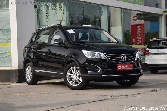 购宝骏560西安优惠0.7万  热销车型