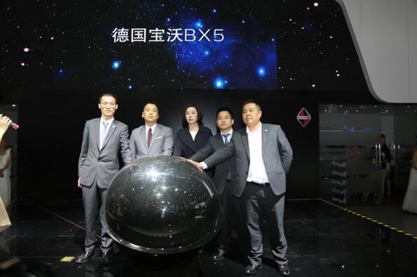 宝沃BX5河南撼世登场