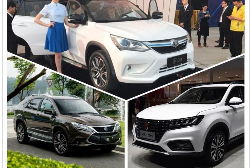 5月 比亚迪夺冠新能源  这三款混动SUV最畅销