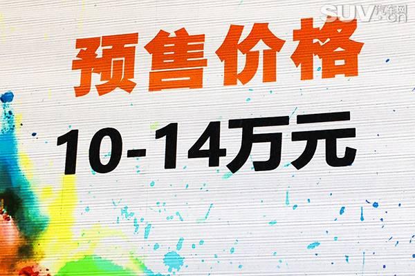 东风日产劲客正式下线 预计7月份上市
