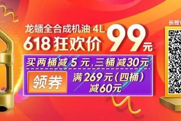 """车名带""""8""""的几款SUV,据说14亿中国人都喜欢!"""