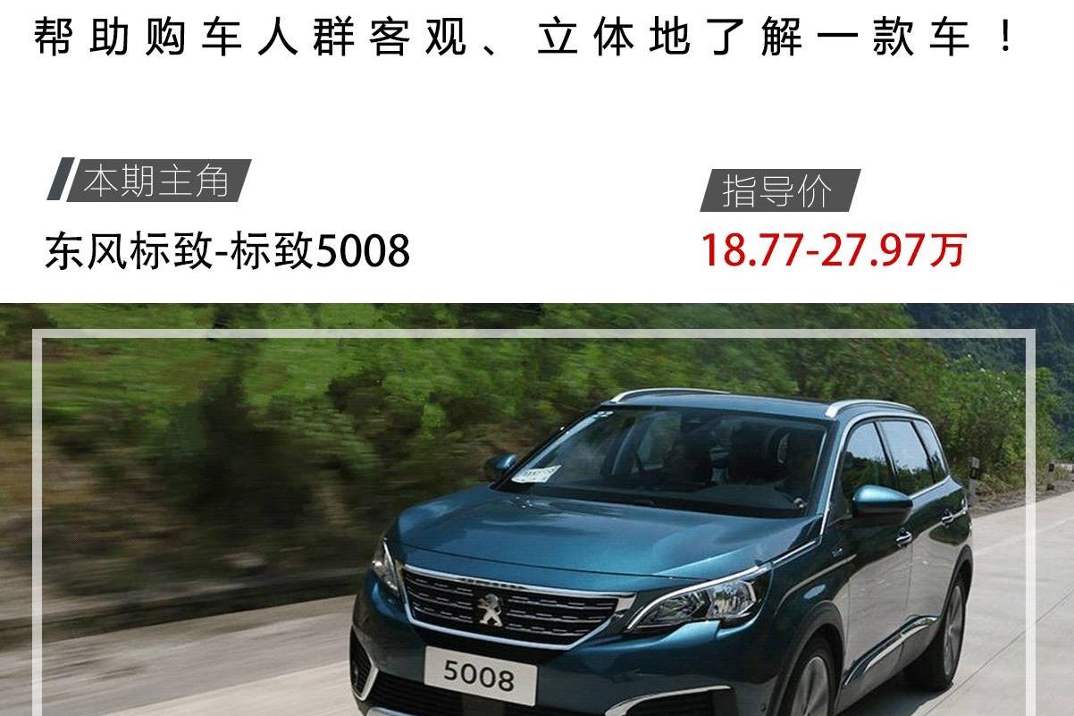 7座SUV卖5座的价格,最酷欧系SUV一上市,途观都有点慌!