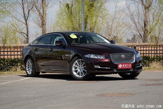 捷豹XJ最高直降16.16万元 店内少量现车