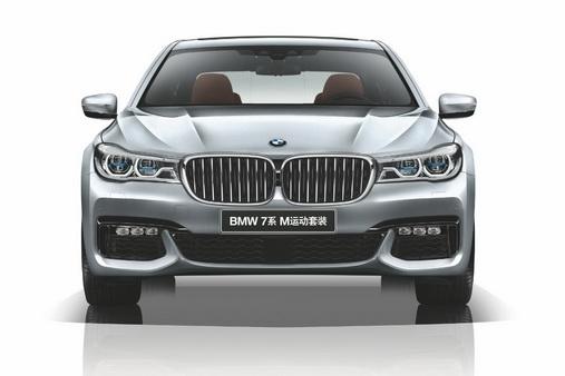 2018款BMW 7系上市
