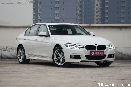 重庆宝马3系最高优惠8.3万 店内现车