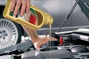 自主品牌汽车保养