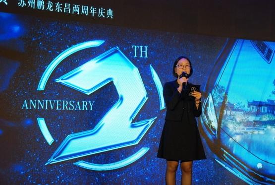 鹏龙东昌奔驰两周年