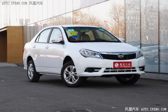 比亚迪F3天津优惠3000元 颜色齐全可选