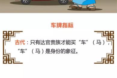 """""""王朝盛宴穿越之旅"""