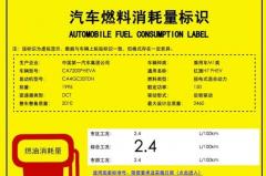 红旗H7插混年内上市 油耗仅2.4L/100km 剑指宝马5系